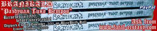 buy branikald cd at www.fatal-ecstasy.com selling blazebirth hall