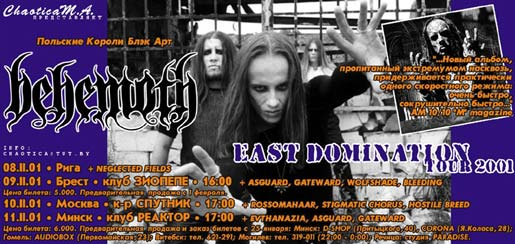 behemoth debut tour over former ussr 2001 @ fatal-ecstasy.com