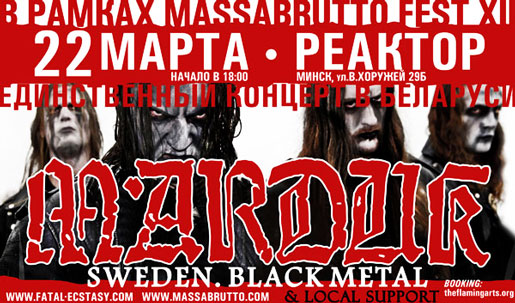 Massa Brutto Fest 12 with Marduk in Minsk @ fatal-ecstasy.com