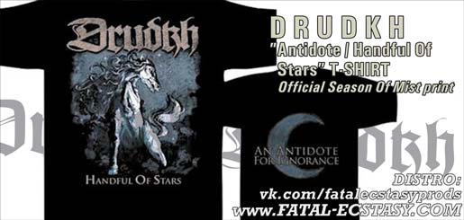 DRUDKH Antidote Handful Of Stars T-SHIRT доступно www.fatal-ecstasy.com купить available at www.fatal-ecstasy.com buy