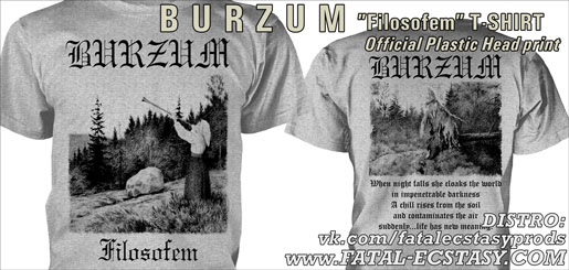 BURZUM Filosofem Gray T-SHIRT доступно www.fatal-ecstasy.com купить available at www.fatal-ecstasy.com buy