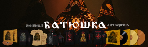 БАТЮШКА BATUSHKA Litourgiya CD DIGIPACK 2015 доступно www.fatal-ecstasy.com купить available at www.fatal-ecstasy.com buy