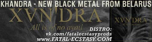 KHANDRA All Is Of No Avail LTD 2017 доступно www.fatal-ecstasy.com купить available at www.fatal-ecstasy.com buy