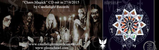 SATURNIAN MIST Chaos Magick CD 2015 доступно купить available at www.fatal-ecstasy.com buy