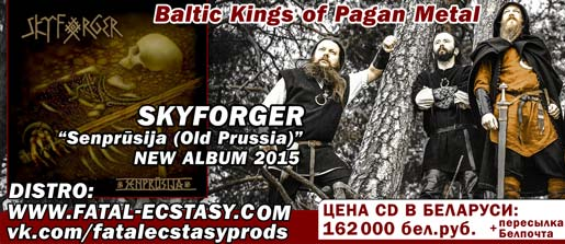 SKYFORGER Senprūsija Old Prussia CD 2015 доступно www.fatal-ecstasy.com купить