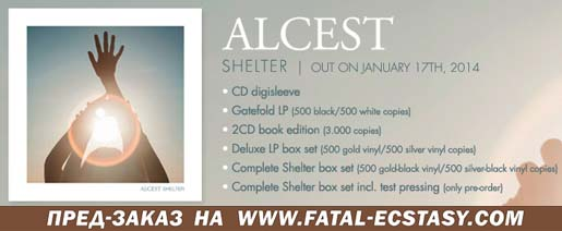 alcest 2014 pre-order